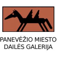Stasio Povilaičio fotografijų paroda PORTRETAI PAGAL M.M. EILES